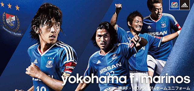 横浜F・マリノス-2014-adidas-ニューモデル.jpg
