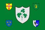 アイルランド_統一国旗.jpg
