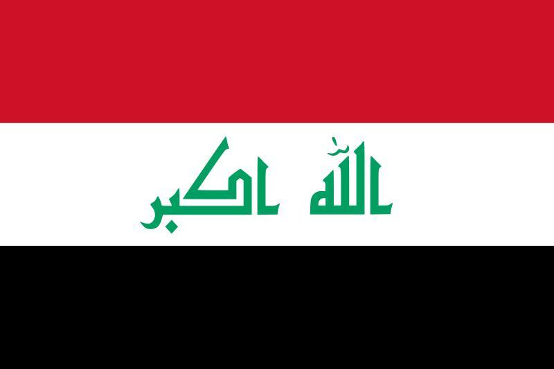 イラク新国旗.JPG