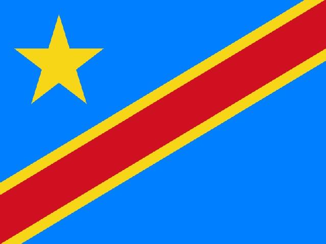 コンゴDR_国旗_2006.jpg