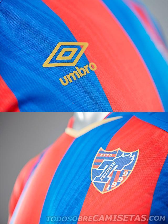 FC東京-2016-UMBRO-ニューモデル-4.JPG