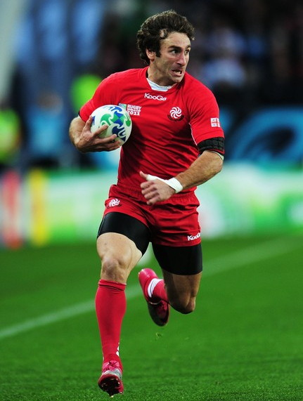 Georgia-2011-KooGa-rugby-world-cup-second-red-red-red.jpg