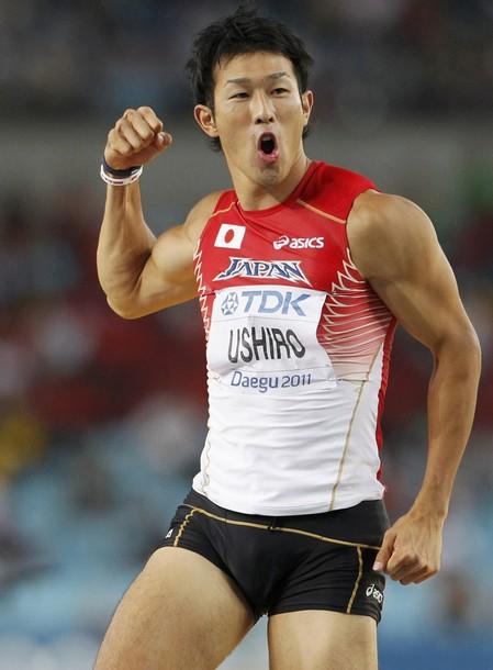 IAAF_Japan.jpg