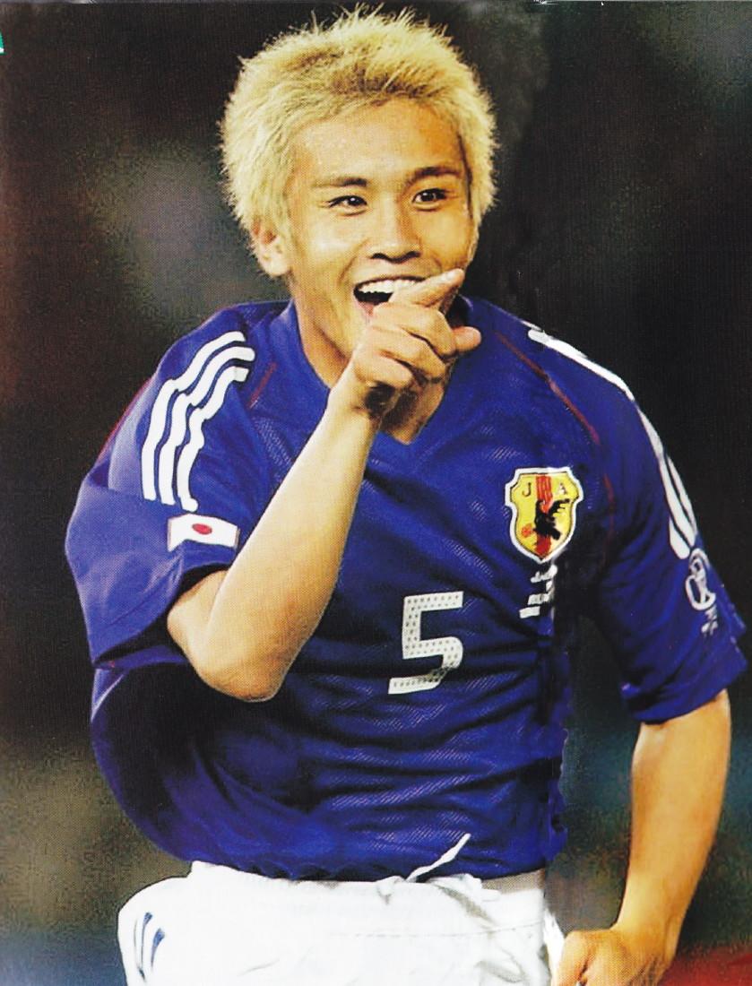 Japan-02-03-home.jpg