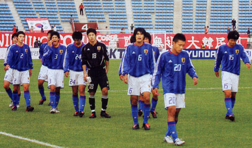 Japan-03-05-adidas-U18-blue-white-blue.JPG