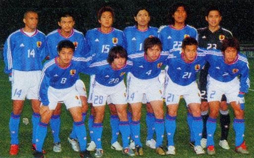 Japan-04-05-adidas-home-kit-blue-white-blue-line up.JPG