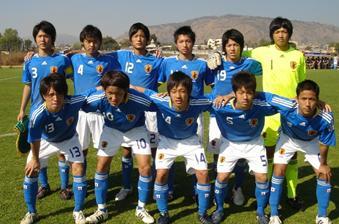 Japan-08-09-adidas-U17-blue-white-blue-group.JPG