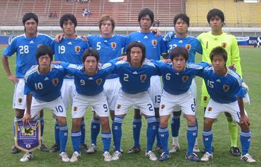 Japan-08-09-adidas-U18-blue-white-blue-group.JPG
