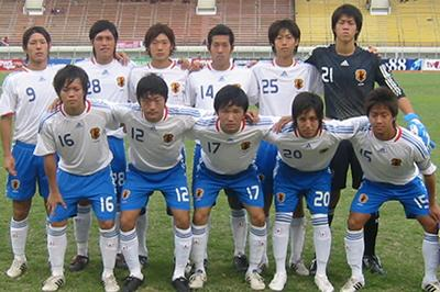 Japan-08-09-adidas-U18-white-blue-white-group.JPG
