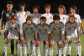 Japan-08-09-adidas-U20-white-white-white-group.JPG