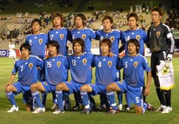 Japan-08-adidas-U19-blue-white-blue-group.jpg