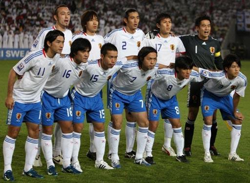 Japan-081119-Qatar.JPG