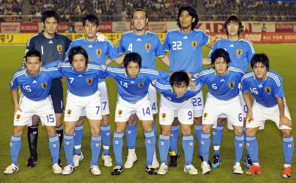Japan-090531-Peru.jpg