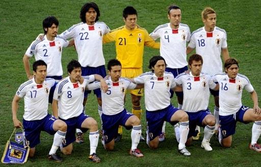 Japan-100619-Netherlands.JPG
