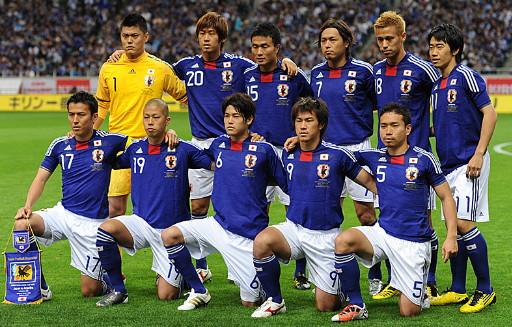 Japan-101008-Argentina.jpg