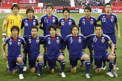 Japan-110117-Saudi Arabia.JPG