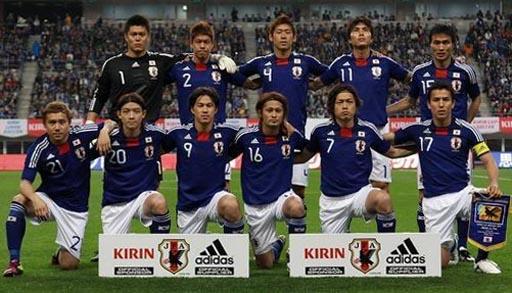 Japan-110601-Peru.JPG