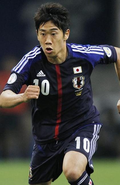 Japan-12-13-home.JPG
