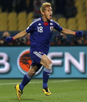 Japan-18-Keisuke Honda.JPG