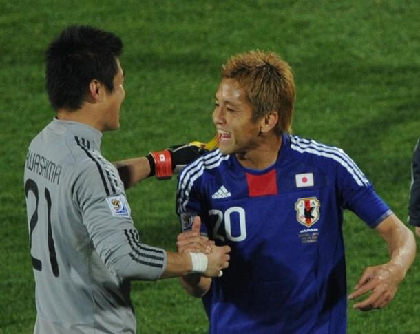 Japan-20-Junichi Inamoto.jpg