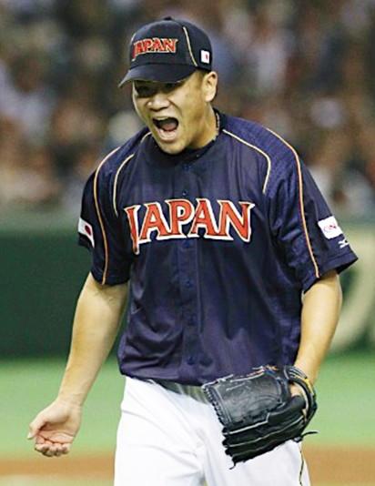 Japan-2013-WBC-home-uniform.jpg