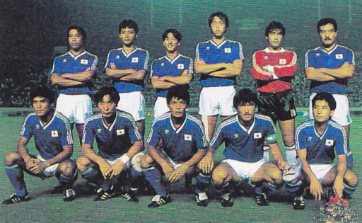 Japan-86-adidas-blue-white-blue-line-up.jpg