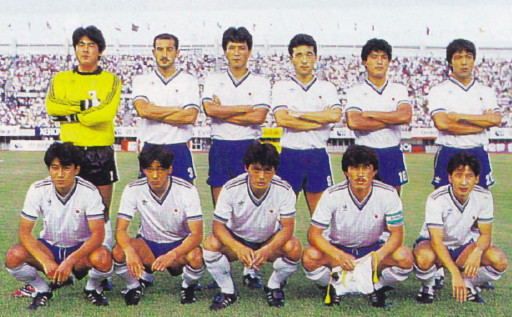 Japan-86-adidas-home-kit-white-blue-white-line-up.jpg