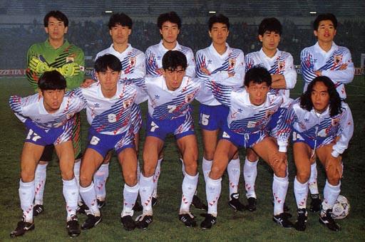 Japan-92-93-adidas-white-blue-white-group.JPG