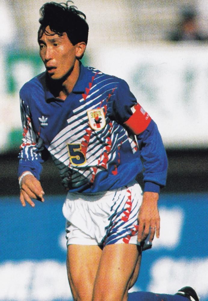 Japan-92-93-home.jpg