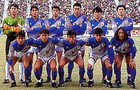 Japan-92-adidas-home-blue-white-blue-group.JPG