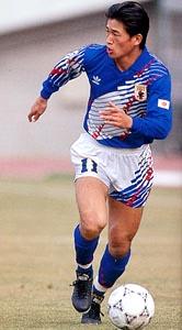 Japan-92-adidas-home-blue-white-blue.JPG