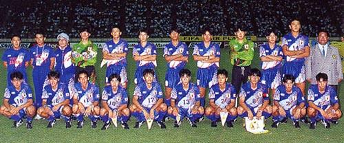 Japan-93-asics-U17-blue-blue-blue.JPG