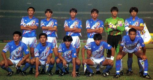 Japan-94-adias-U19-blue-white-blue-group.JPG