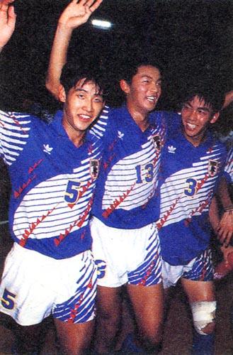 Japan-94-adias-U19-blue-white-blue-joy.JPG
