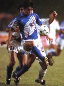 Japan-94-adias-U19-blue-white-blue.JPG