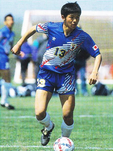 Japan-94-adidas-U19-blue-blue-white.jpg