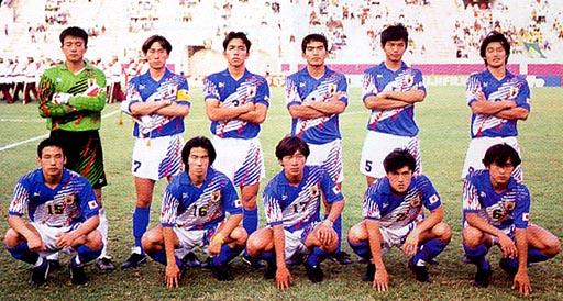 Japan-95-PUMA-U20-blue-white-blue-group.JPG