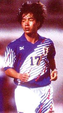 Japan-95-PUMA-U20-blue-white-blue2.JPG