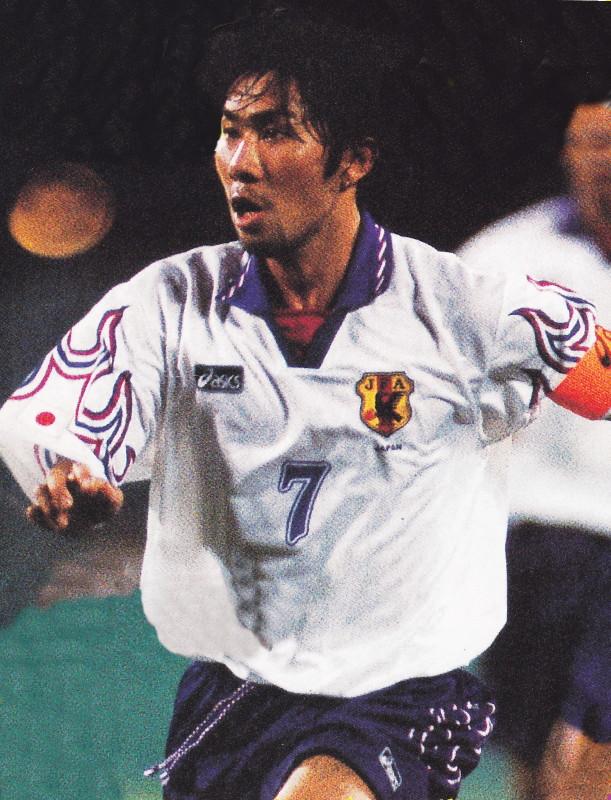 Japan-96-97-away.jpg