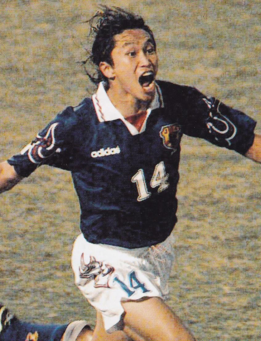 Japan-96-97-home.jpg