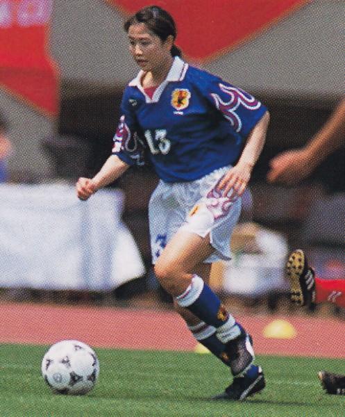 Japan-96-PUMA-women-home-kit-blue-white-blue-3.jpg