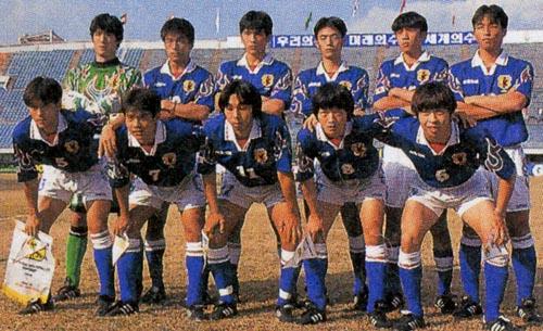 Japan-96-adidas-U-19-blue-white-blue-group.JPG