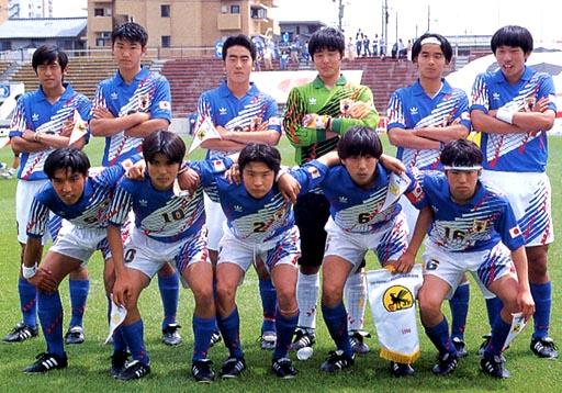 Japan-96-adidas-U16-blue-white-blue-group.JPG