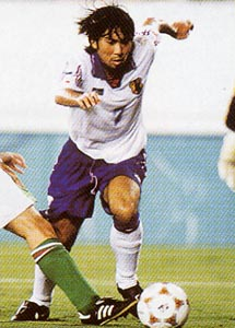 Japan-96-asics-away-white-blue-white.JPG