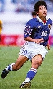Japan-97-asics-U20-home-blue-white-blue.JPG