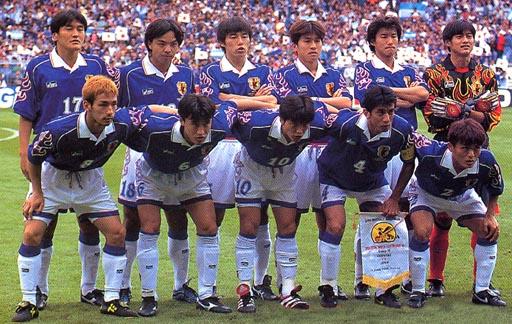 Japan-98-asics-WC-blue-white-white-group.JPG