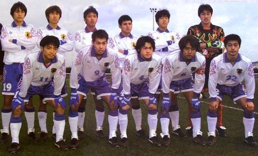 Japan-99-PUMA-U20-white-blue-white-group.JPG
