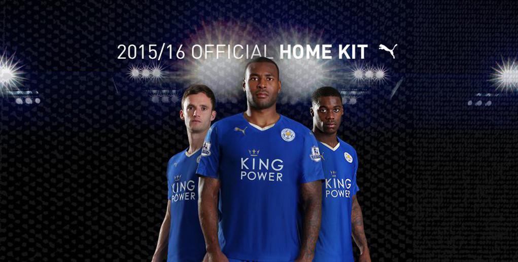 Leicester-City-15-16-PUMA-new-home-kit-1.jpg
