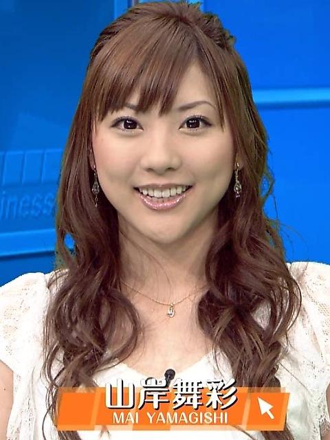 Mai_Yamagishi-12.jpg