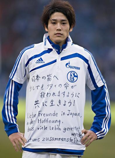 Prayfortohoku_Atsuto_Uchida.JPG